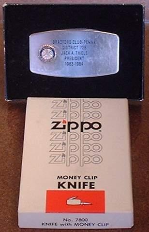 Zippo Kives